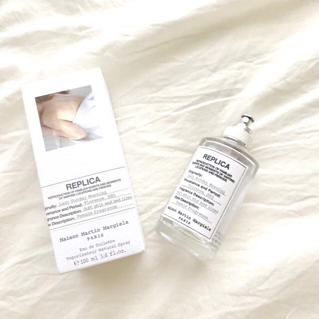 新しい香水