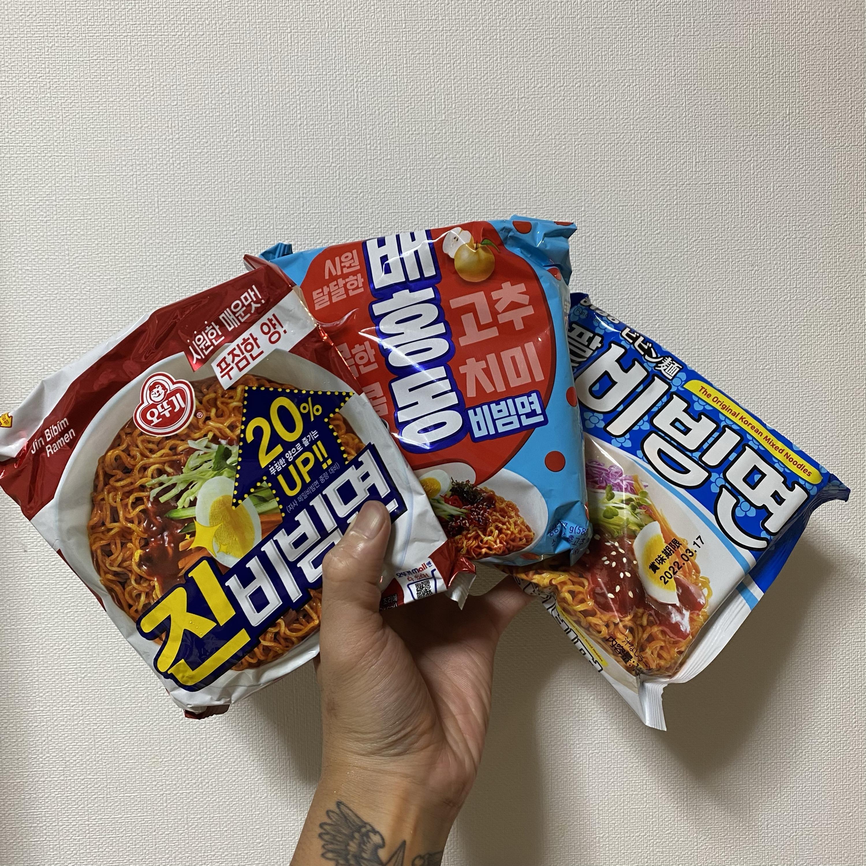 ビビン麺食べ比べ